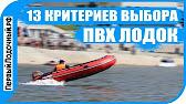 Каяк Маркет РФ [ Каяки - Байдарки - Каноэ ] - YouTube