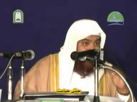 jannat-ki-nehmate-jannat-ka-nazara-jannati-jamaat-3-/-8-sheikh-meraj-rabbani