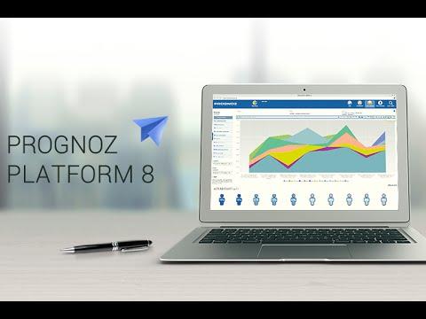 Prognoz Platform - Business Intelligence and Analytics Platform