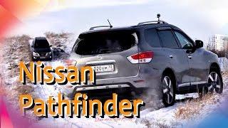 Nissan Pathfinder off Тест драйв обзор Nissan Pathfinder