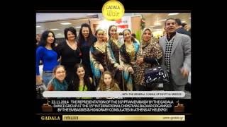 EN//FOTOALBUM | 22.11.2014 CHRISTMAS FESTIVAL GADALA FOLKLORE ORIENTAL BELLY DANCE | EGYPTIAN DANCES