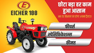 Eicher 188 | Mini Tractor | Features, Specifications, Price 2021