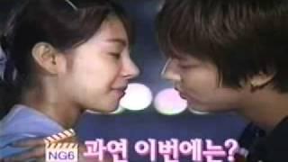 """2002 SBS """"ORANGE"""""""