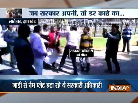 BJP leader arrested for assaulting govt officer in Jharkhand