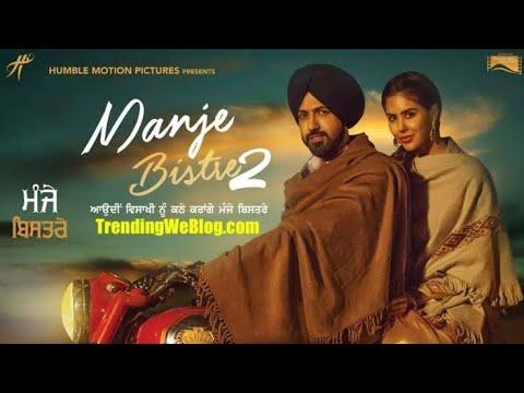 Download Gippy Grewal Punjabi Movies   New Punjabi Movies 2021   Latest Punjabi Movies 2021   Punjabi Movie