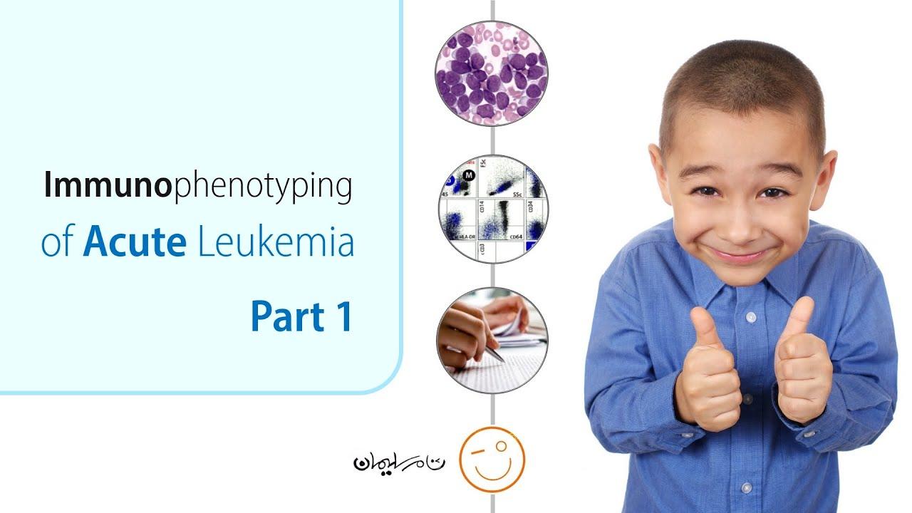 how to get acute leukemia