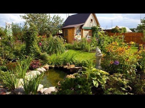 ЛАНДШАФТНЫЙ ДИЗАЙН или красивый сад и огород своими руками фото