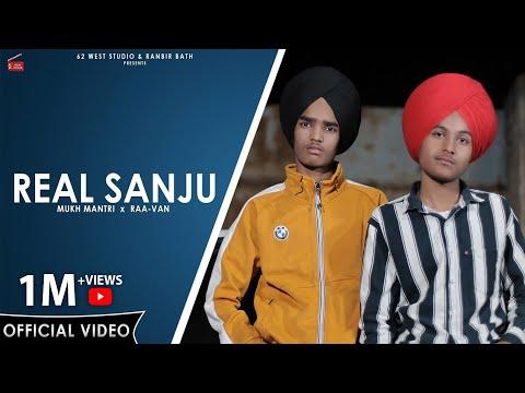 Real Sanju || Mukh Mantri Feat Raavan || Its Simar || New Punjabi Songs 2020 || 62 West Studio