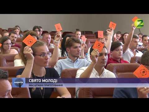 Телеканал Z: Новини Z - Відбулася святкова сесія Міської молодіжної ради - 20.06.2019