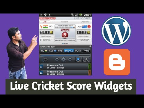 Quickest Way To Display Live Cricket Score On Your Blog / Website | Live Cricket Score API -AskRohit