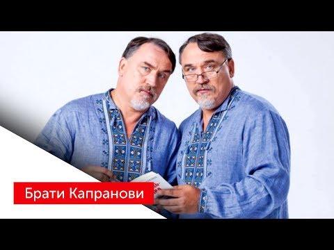 Історія України за