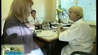 №5 Лечение артериального давления