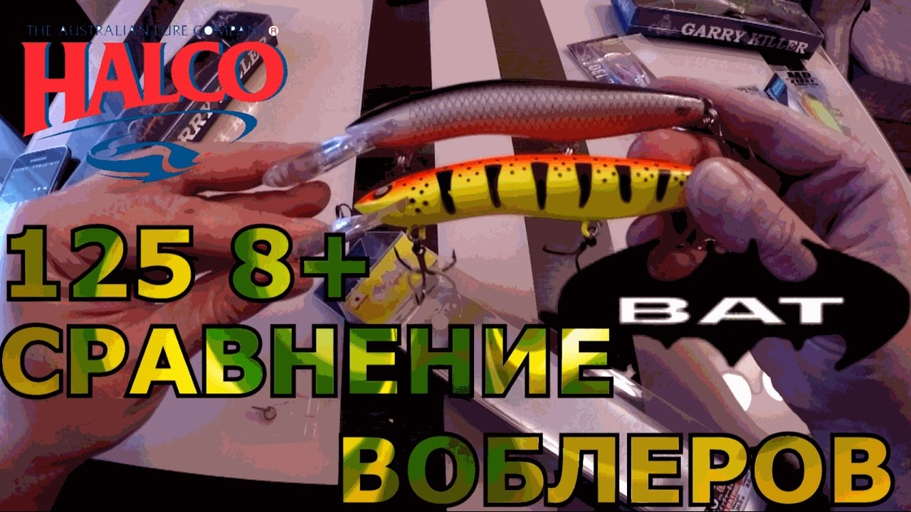 Силиконовые приманки BAT - Официальный производитель в России .