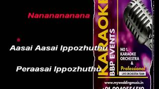 Aasai Aasai Dhool HQ Tamil Video Karaoke (BBP Karaoke)