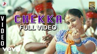 Download Aattanayagann - Chekka  | Srikanth Deva MP3 song and Music Video