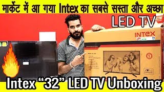 Best 32 Inch HD LED Tv In cheapest Price by Intex With High Resolution Tv