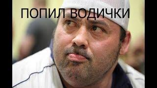 Андрей Маланичев попил водички(СМОТРИ СЮДА)