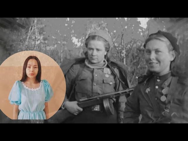 №963 Рожкова Кристина. Песня
