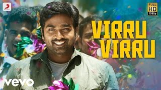Rekka - Virru Virru Lyric Video Tamil | Vijay Sethupathi | D. Imman