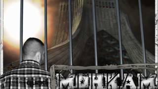 MoHKaM - Daram Bozorg Misham / محکم - دارم بزرگ میشم ( Iran Azadi ) + ( Lyrics )