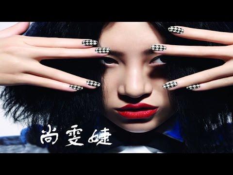 【超级访问】尚雯婕自曝离开华谊原因 性格孤僻曾遭嫌弃