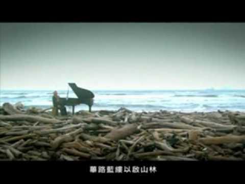 胡德夫 - 美麗島.wmv