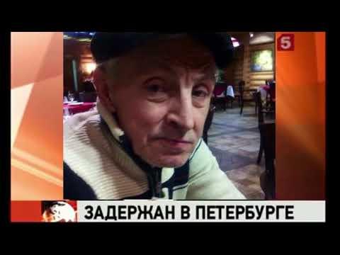 Задержание вора в законе Саши Севера в Петербурге