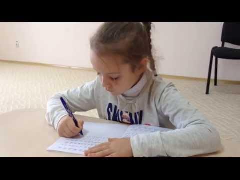 Обучение письму детей дошкольного возраста Некоторые