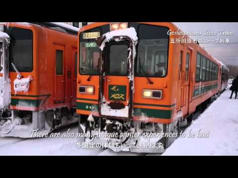 Aomori: Japan