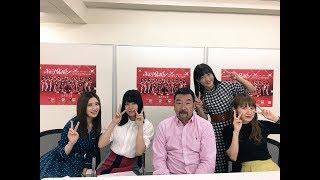 2018年9月13日、SKE48 公式SHOWROOM「SKE48リクアワを100倍楽しむ方法」...
