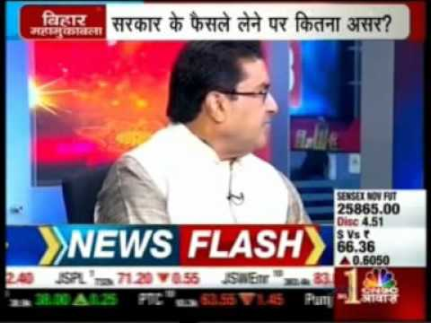 Watch Mr. Raamdeo Agrawal discussing Markets, Pre – Diwali 2015 exclusively on CNBC Awaaz