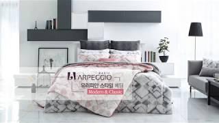 아르페지오 플러스 홈쇼핑 영상