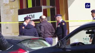 القبض على منفذ عملية سطو مسلح على بنك في عبدون - (22-1-2018)