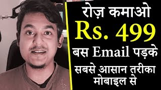 Easy part time work from home job using mobile    No investment best for student   