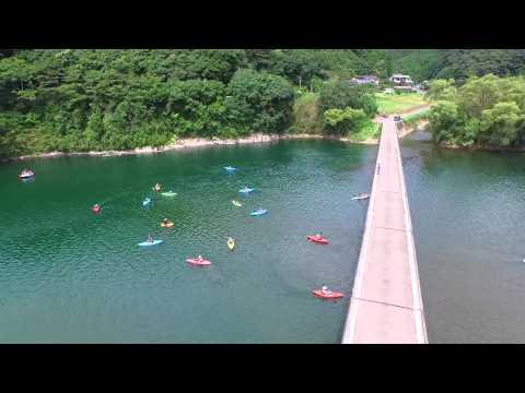 Canoeing | VISIT KOCHI JAPAN