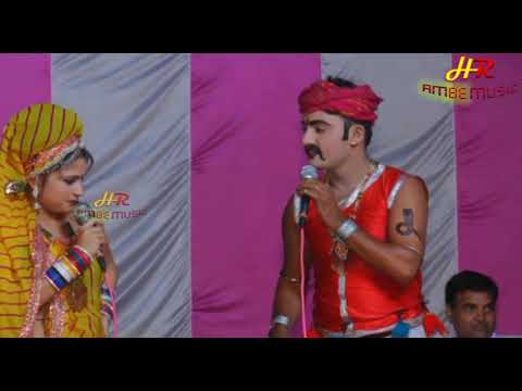 Rekha Rangili - Mukesh Chela Hot Comedy - Latest Rajasthani Dance - Marwadi New Video Song 2017