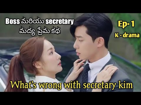 Download What's wrong with secretary Kim episode 1 explained in telugu / k drama explained