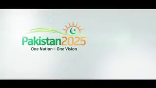 Pakistan Vision 2025 and CPEC - بہت اھم معلومات پاکستان کے ویزین ۲۰۲۵ اور سی پیک
