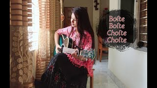 bolte bolte cholte cholte imran mahmudul cover by dristy anam