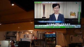 【刘梦熊:两个老板南辕北辙 香港特首分裂难做】9/6 #焦点对话 #精彩点评