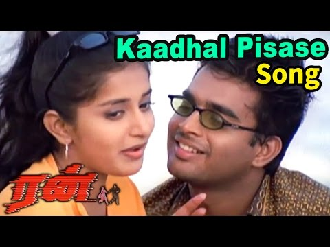 Run | Run Movie | Tamil Movie video songs | Kaadhal Pisase Video song | Run Songs | Tamil Love songs