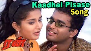 Run | Run Movie | Tamil Movie video songs | Kaadhal Pisase Video song | Run Songs | Tamil Love songs