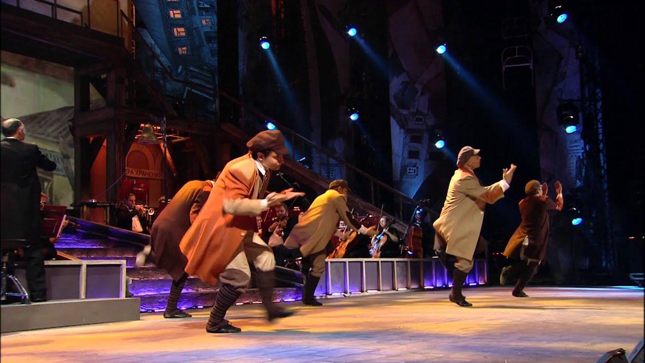 скачать музыку еврейский танец