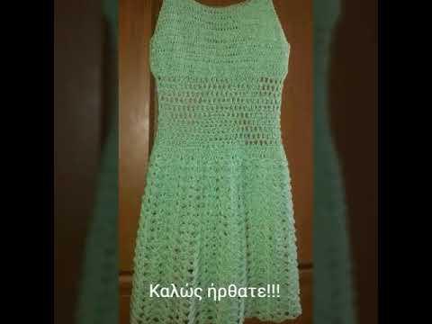 b4381e729adc Πλεκτό καλοκαιρινό φόρεμα για κορίτσια 6 - 7 χρ!!! Μέρος 1ο! Art of crochet  - by Airis