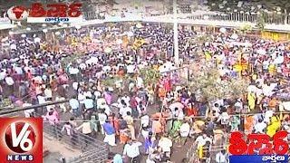 Sammakka Sarakka Jatara | Devotees Throng To Medaram | Teenmaar News