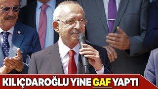 Kemal Kılıçdaroğlu'ndan Yeni Suriye Gafı
