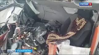 В Иглинском районе авария унесла жизни двух человек