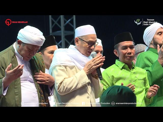 Shalawat Bersama Habib Syech Bin Abdul Qodir Assegaf | Haul Ke-4 H.Maming Bin Rahing