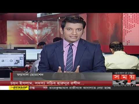 ভোলার ঘটনার সর্বশেষ অবস্থা | Bhola News | Somoy Tv News