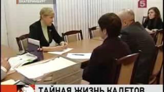 5 канал про Фадея Фадеева с Радио-СИ